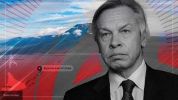 Пушков вскрыл двойные стандарты Прибалтики в признании Тихановской
