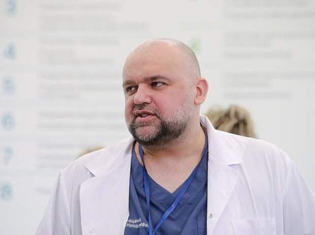 """Доктор Проценко: """"магического средства"""" от коронавируса в мире не найдено"""