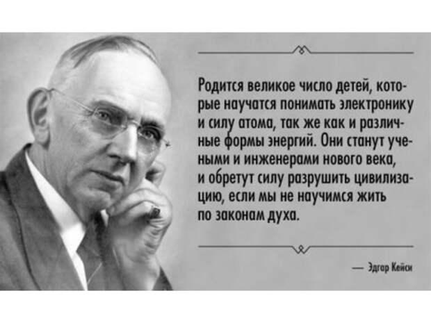 Пророк о возрождении Советского Союза