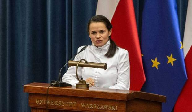 Какое прозвище придумал Лукашенко для Тихановской