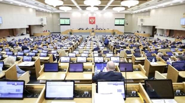 Госдума одобрила в первом чтении законопроект о думских выборах