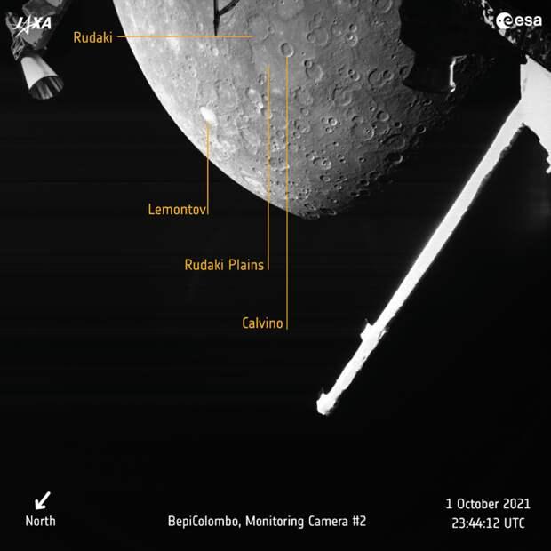 «БепиКоломбо» впервые сфотографировал Меркурий