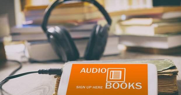 Рост доходов от продажи аудиокниг на рынке замедлился