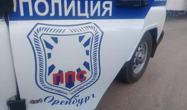Под Оренбургом в дачном массиве задержали иностранца с наркотиками