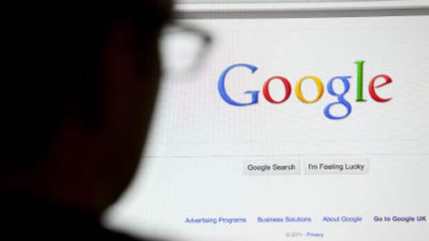 Компания Google наняла команду хакеров для поиска уязвимостей в Сети