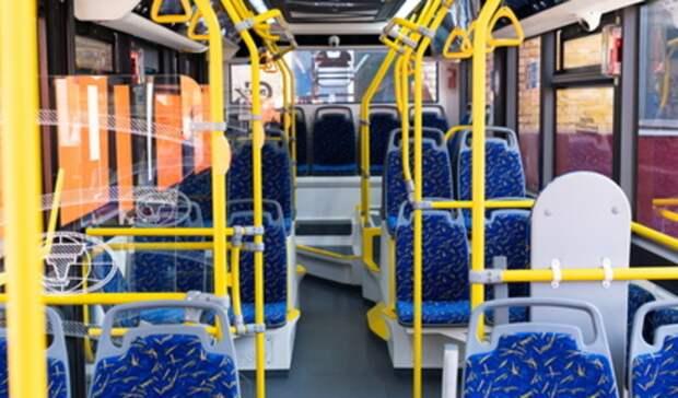 Определены поставщики поорганизации движения общественного транспорта вТагиле