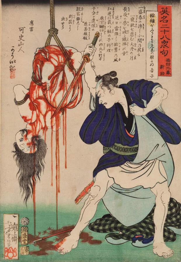 Цукиока Ёситоси