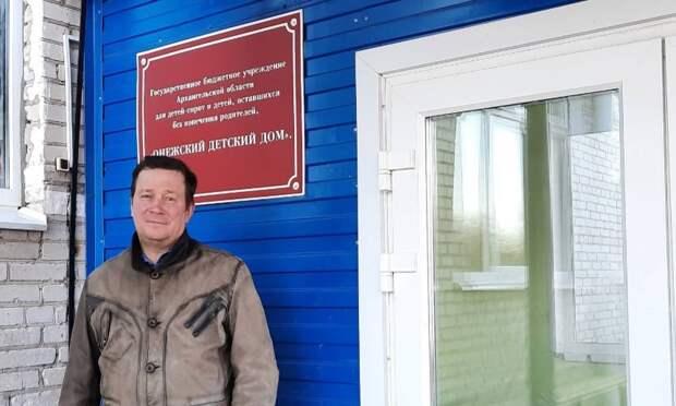 Директор Онежского детского дома Владимир Аникеенко: «Если детей непредавать, они никогда непредадут…»