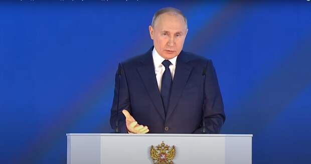 Эфир: Послание президента Федеральному собранию РФ обсудили в медиацентре «Патриот»