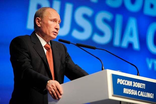 На форуме «Россия зовет» Путин заявил о неэффективной экономической политике СССР, которая привела его к развалу
