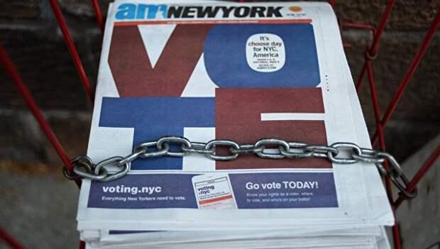 Газета в день выборов президента США в Нью-Йорке. Архивное фото