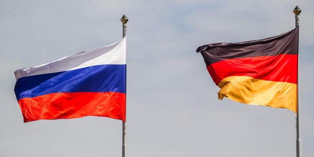 В Германии считают, что отношения с РФ слишком важны