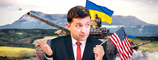Зеленский потерял контроль над армией – Килинкаров