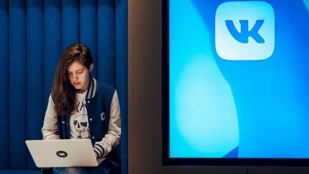 """Пользователям """"ВКонтакте"""" можно будет организовать звонки от сообществ"""