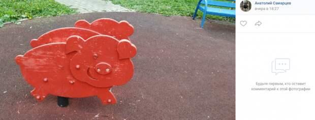 Детскую площадку на Бескудниковском приведут в порядок к 17 мая