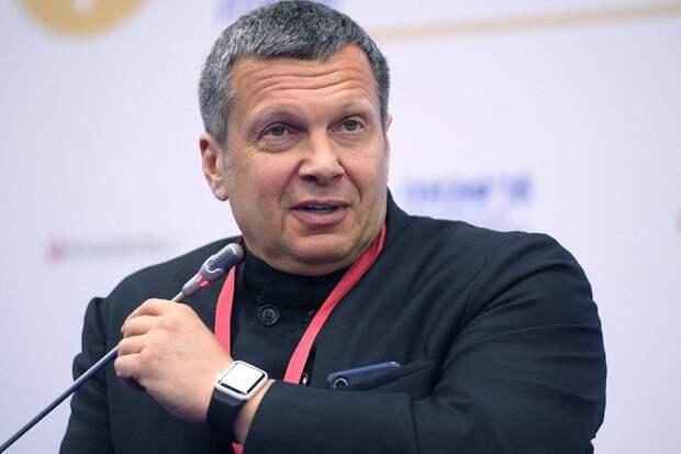 Соловьев назвал издевательством выдачу американцам более тысячи долларов помощи