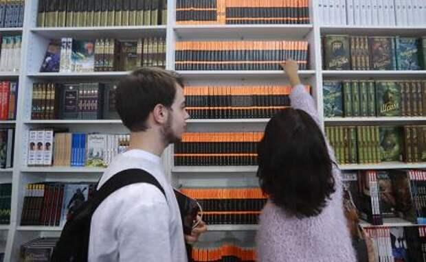 Детям до 18 читать строго запрещается