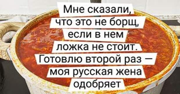 15+ иностранцев, для которых русское блюдо на столе — предмет особой гордости