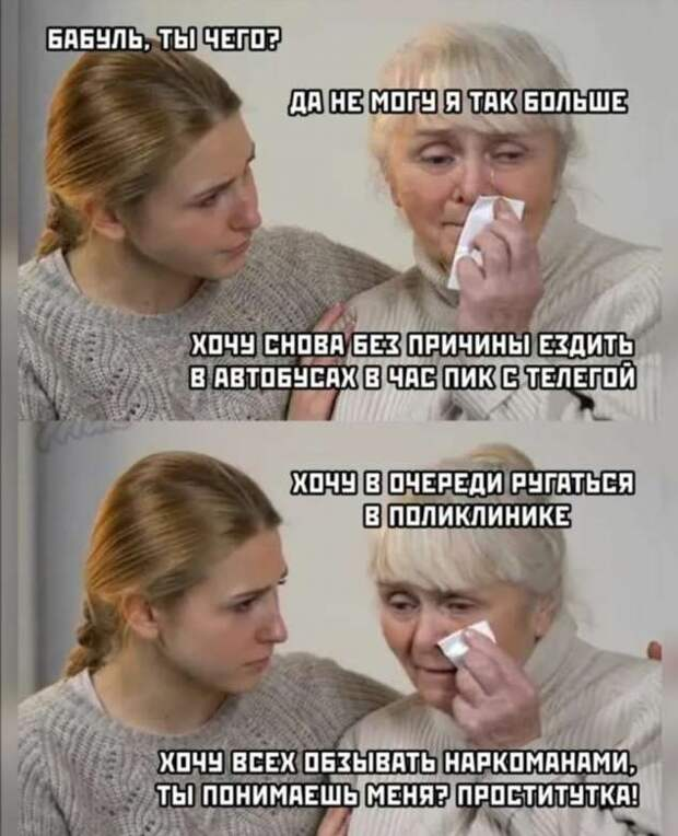 Смешные комментарии. Подборка chert-poberi-kom-chert-poberi-kom-07410623082020-12 картинка chert-poberi-kom-07410623082020-12