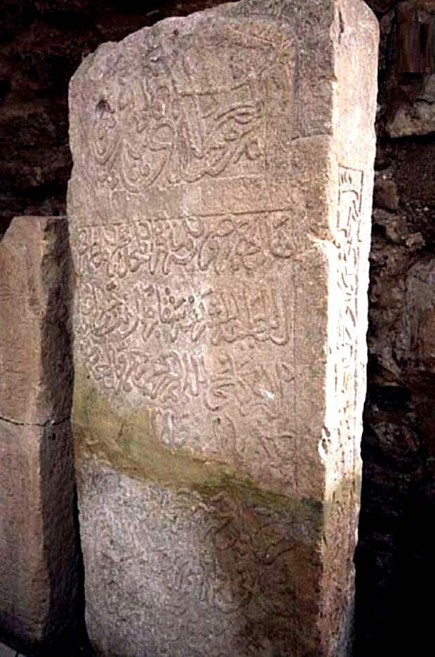 Надмогильный камень с арабской надписью