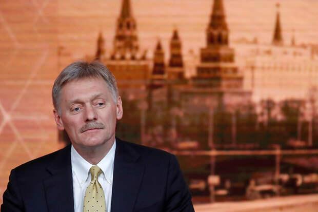 В Кремле опровергли планы о создании комиссии по Навальному