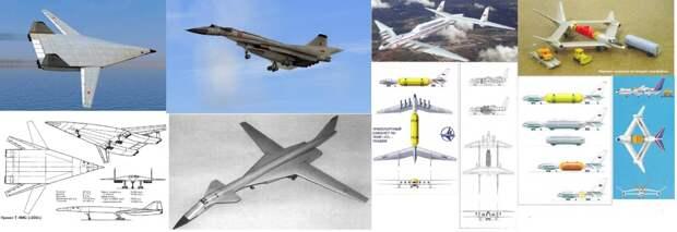 """""""Есть ли польза в изучении забытых проектов самолетов XX века?"""""""