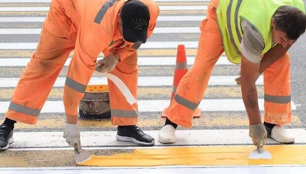 Почти 150 пешеходных переходов обновили в Мытищах