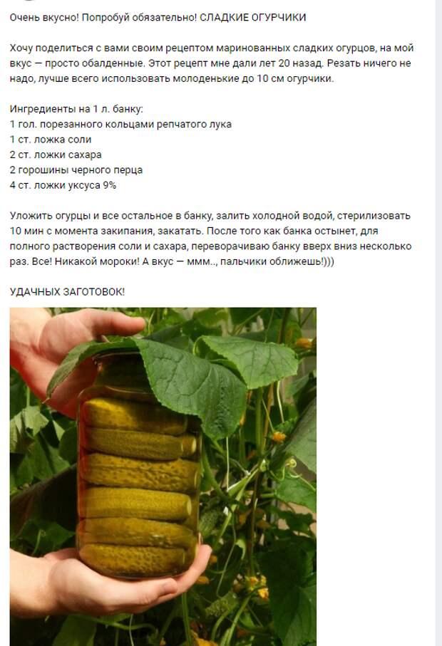 Самые полезные кулинарные советы!)