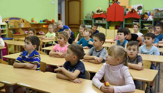 В Подмосковье сохранят все льготы по детским садам