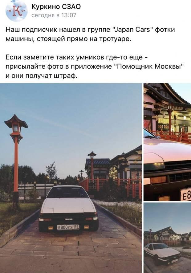 Автолюбитель заехал на машине на фестивальную площадку в Куркине