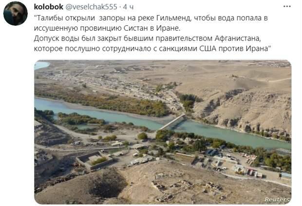 Афганистан и Украина. Панджшер и Крым. Сравниваем и рыдаем