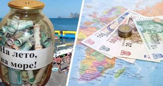 Высокие цены и низкое качество обслуживания: российские туристы рассказали, что их не устраивает в отечественном туризме