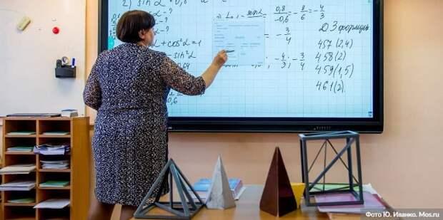 Учителя получили более 1600 грантов за вклад в развитие Московской электронной школыФото: Ю. Иванко mos.ru