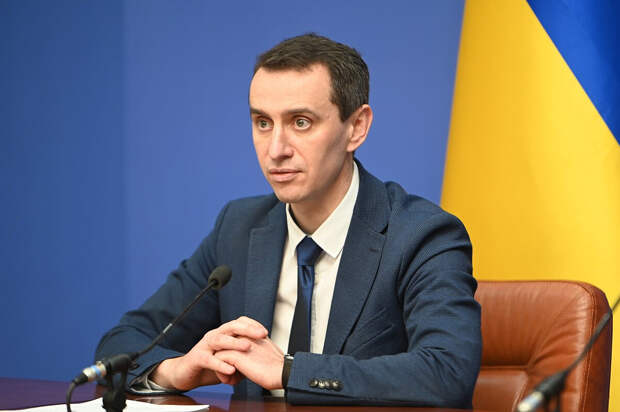 Украина решила самостоятельно производить вакцину от COVID-19