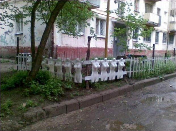 Ремонт оградки.