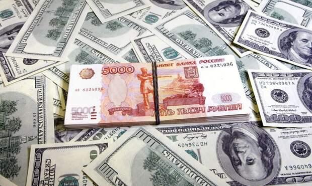 Правительство готовит масштабный сброс долларов