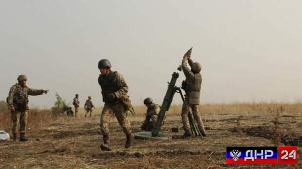 Военнослужащие ДНР подавили огневую точку ВСУ