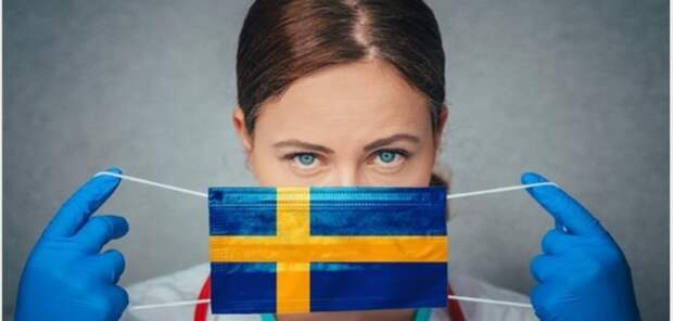 """Швеция может достичь """"стадного иммунитета"""" в течение нескольких недель"""