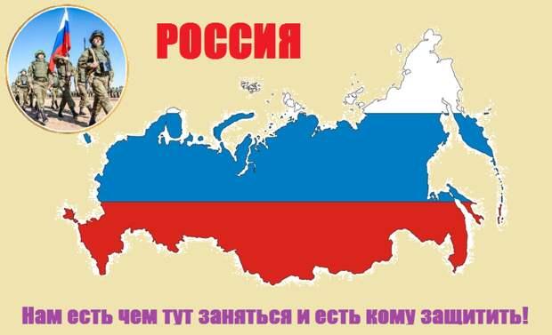 Почему Россия не нападёт на Украину?!