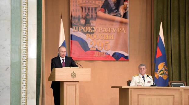 Владимир Путин наградил фигуранта антикоррупционного расследования Алексея Навального