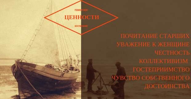 КАК ВОСПИТАТЬ МИХАЙЛО ЛОМОНОСОВА (604x316, 38Kb)