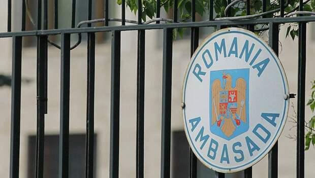 В ответ на действия Бухареста Россия высылает сотрудника посольства Румынии