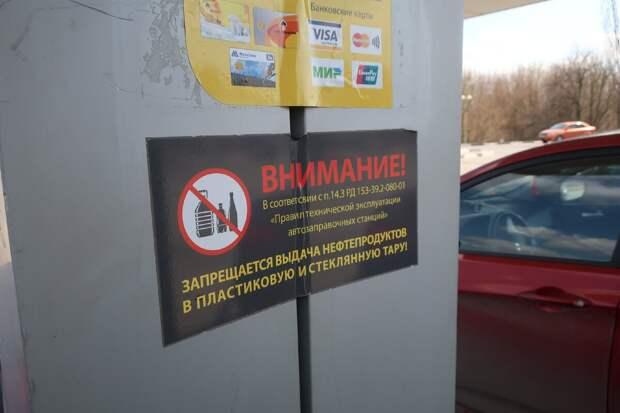 до сих пор висят старые плакаты с недействующими правилами