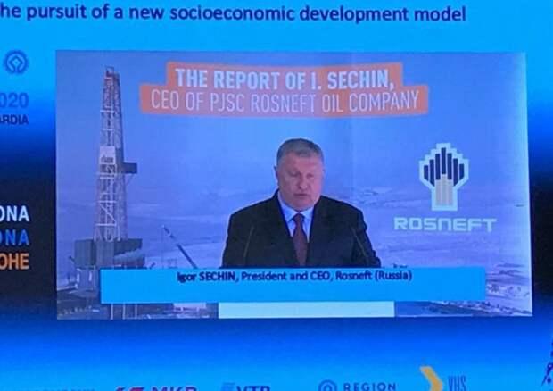 Эксперты оценили выступление Сечина на Евразийском экономическом форуме в Вероне