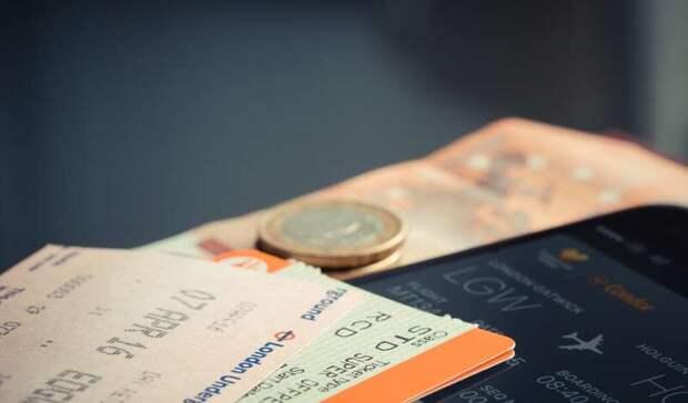 Аналитики рассказали осамых дорогих авиабилетах намайские выходные