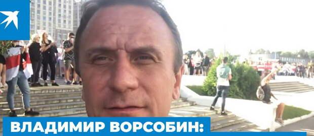 Московский журналист причитает: Ультиматум Тихановской проваливается