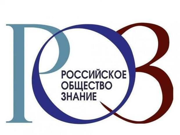Жители Тверской области  смогут познакомиться с достижениями выдающихся деятелей России и мира