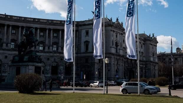 Канцлер Австрии заявил, что сочтет за честь встречу Путина и Байдена в Вене