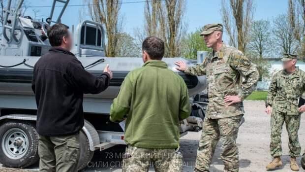 Визит командующего ССО ВС США в Европе генерала Д. Табора в Очаков