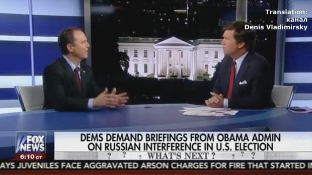 Ведущий Fox: Конгрессмен, что за дичь вы мне тут втираете?!